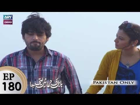 Babul Ki Duayen Leti Ja – Episode 180 – 5th October 2017