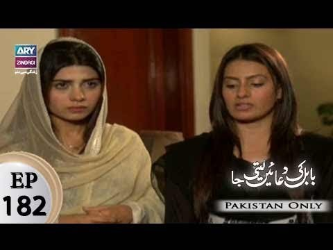 Babul Ki Duayen Leti Ja – Episode 182 – 10th October 2017
