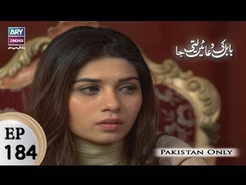 Babul Ki Duayen Leti Ja – Episode 184 – 12th October 2017