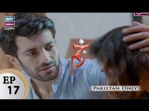 Zakham – Episode 17 – 30th October 2017