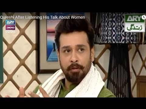 You Will Salute Faisal Qureshi After Listening His Talk About Women