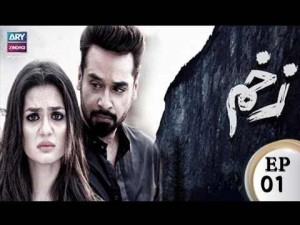 Zakham – Episode 01 – 2nd October 2017