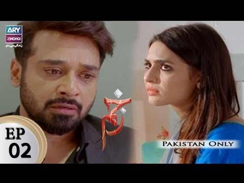 Zakham – Episode 02 – 3rd October 2017