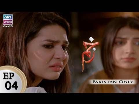 Zakham – Episode 04 – 5th October 2017
