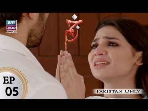 Zakham – Episode 05 – 9th October 2017