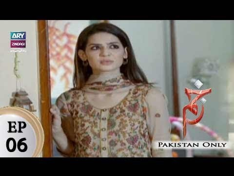 Zakham – Episode 06 – 10th October 2017