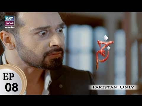 Zakham – Episode 08 – 12th October 2017