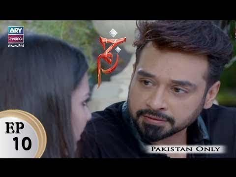 Zakham – Episode 10 – 17th October 2017