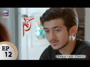 Zakham – Episode 12 – 19th October 2017