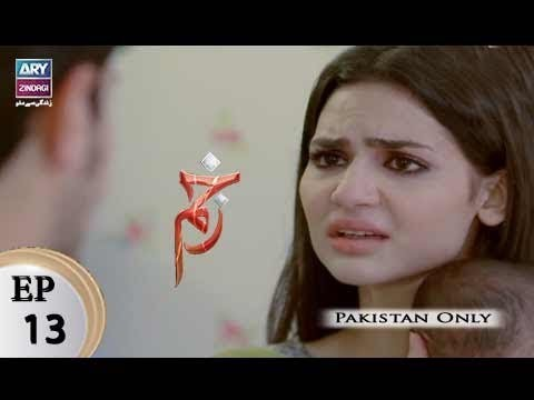 Zakham – Episode 13 – 24th October 2017