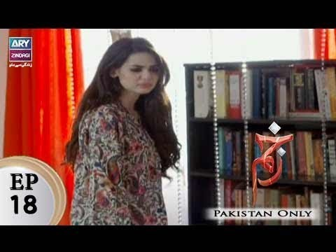 Zakham – Episode 18 – 31st October 2017