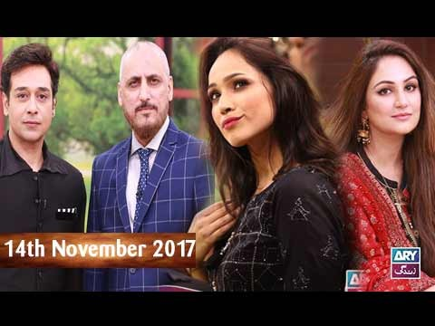 Salam Zindagi With Faysal Qureshi – 14th November 2017