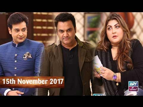 Salam Zindagi With Faysal Qureshi – 15th November 2017