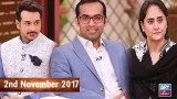 Salam Zindagi With Faysal Qureshi – 2nd November 2017