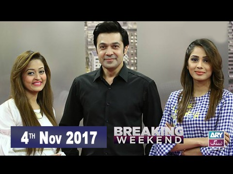 Breaking Weekend – Guest: Umair Laghari & Sadaf Laghari – 4th Nov 2017