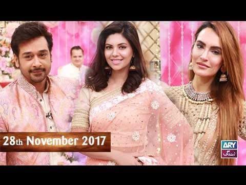 Salam Zindagi With Faysal Qureshi – 28th November 2017