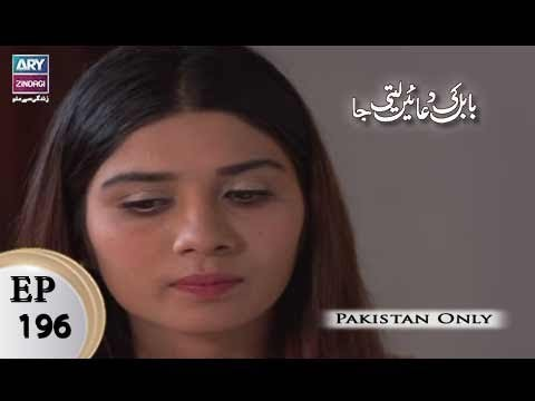 Babul Ki Duayen Leti Ja – Episode 196 – 2nd November 2017