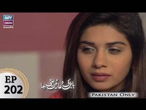 Babul Ki Duayen Leti Ja – Episode 202 – 15th November 2017