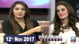 Breaking Weekend – Guest: Saim Hussain & Amna Malik  – 12th Nov 2017