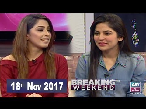 Breaking Weekend – Guest: Sanam Baloch – 18th Nov 2017