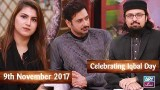 Salam Zindagi With Faysal Qureshi – 9th November 2017