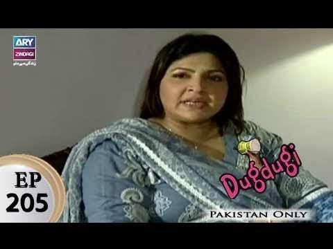 Dugdugi – Episode – 205 – 19th November 2017