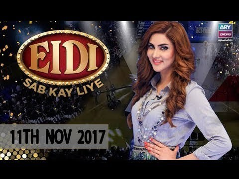 Eidi Sab Kay Liye – 11th November 2017