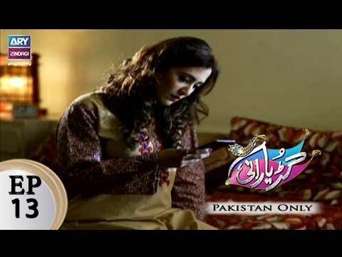 Guriya Rani – Episode 13 – 5th November 2017