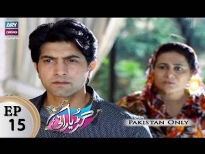 Guriya Rani – Episode 15 – 7th November 2017