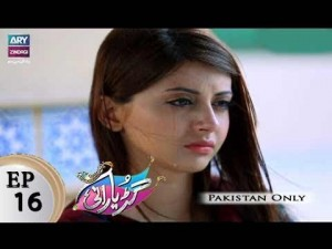 Guriya Rani – Episode 16 – 8th November 2017