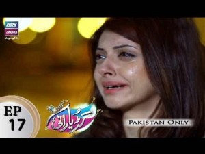 Guriya Rani – Episode 17 – 9th November 2017