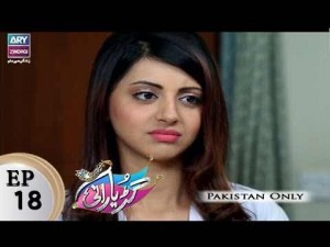 Guriya Rani – Episode 18 – 10th November 2017