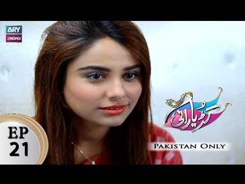 Guriya Rani – Episode 21 – 13th November 2017