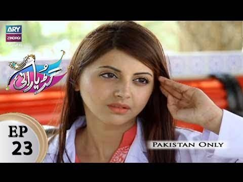 Guriya Rani – Episode 23 – 15th November 2017