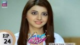 Guriya Rani – Episode 24 – 16th November 2017