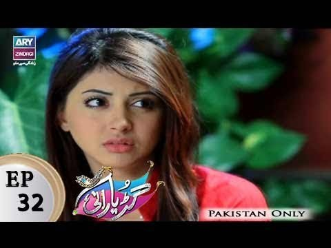Guriya Rani – Episode 32 – 24th November 2017