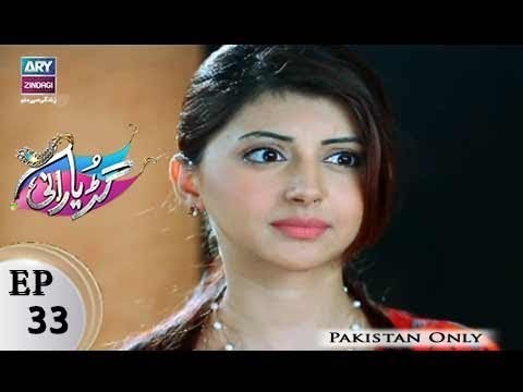 Guriya Rani – Episode 33 – 25th November 2017