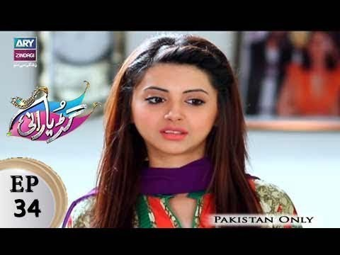 Guriya Rani – Episode 34 – 26th November 2017