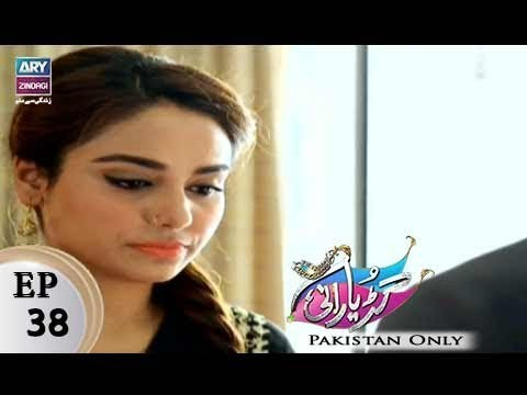 Guriya Rani – Episode 38 – 30th November 2017