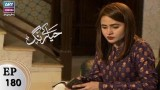 Haya Kay Rang – Episode 180 – 2nd November 2017