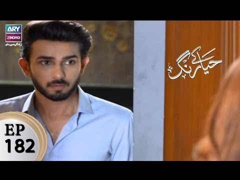 Haya Kay Rang – Episode 182 – 7th November 2017