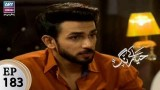 Haya Kay Rang – Episode 183 – 8th November 2017