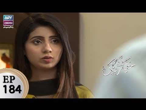 Haya Kay Rang – Episode 184 – 9th November 2017