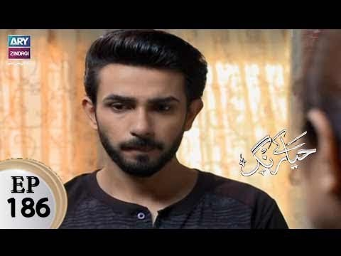 Haya Kay Rang – Episode 186 – 14th November 2017