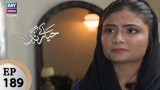 Haya Kay Rang – Episode 189 – 20th November 2017