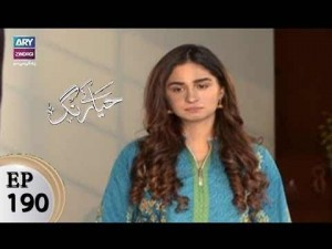 Haya Kay Rang – Episode 190 – 21st November 2017