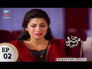 Mein Mehru Hoon – Episode 02 – 21st November 2017
