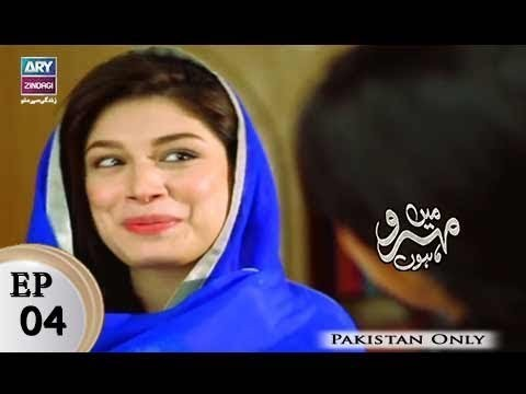 Mein Mehru Hoon – Episode 04 – 23rd November 2017