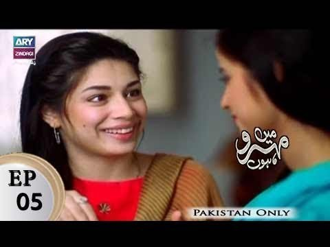 Mein Mehru Hoon – Episode 05 – 27th November 2017