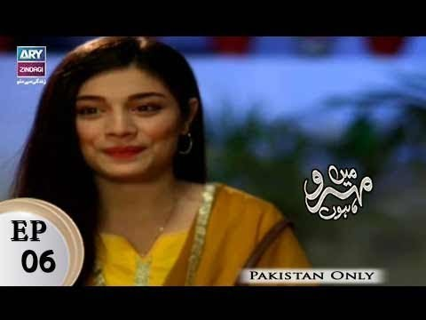 Mein Mehru Hoon – Episode 06 – 28th November 2017